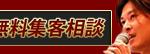 blog-m01