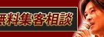 blog-m02